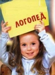 Знакомства психолога с детьми 7